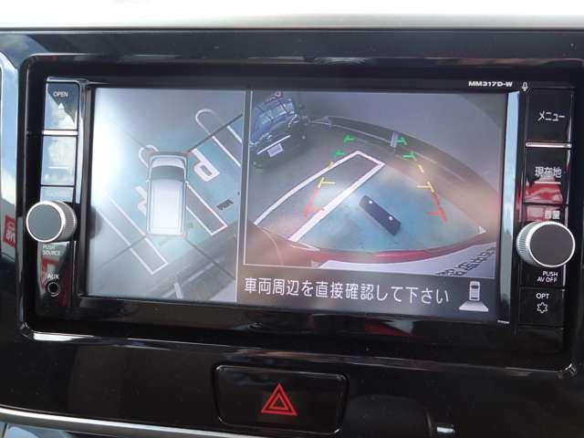 660 ハイウェイスターX Vセレクション 衝突被害軽減ブレーキ付(9枚目)