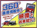 2.0 ハイウェイスター Vセレクション 4WD 衝突被害軽減ブレーキ付(3枚目)