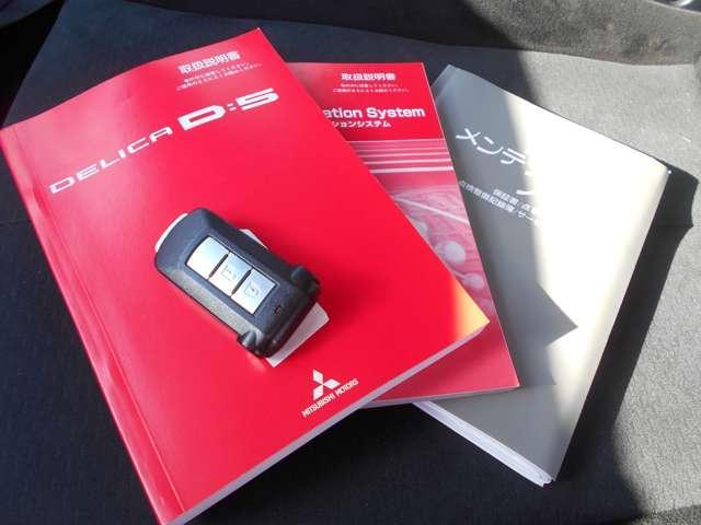 G ナビパッケージ 4WD 純正HDDナビ バックカメラ 純正アルミ 両側パワースライドドア スマートキー 横滑り防止装置 盗難防止システム 3列8人乗り エアバッグ(20枚目)