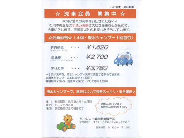 三菱 アイ ビバーチェ 4WD スマートキーレス CD