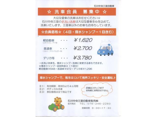 三菱 RVR ローデストG