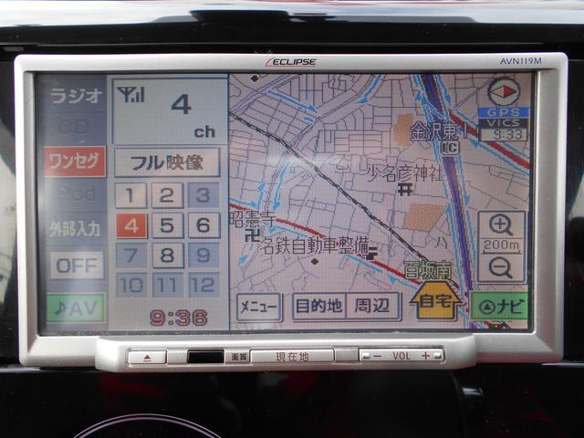 「三菱」「eKワゴン」「コンパクトカー」「石川県」の中古車48