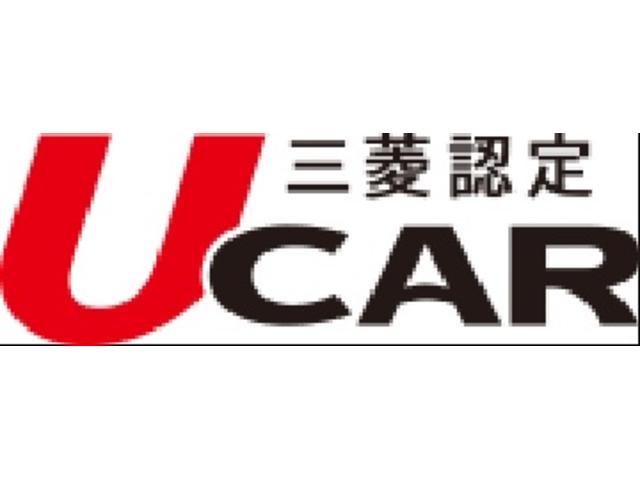 「三菱」「eKワゴン」「コンパクトカー」「石川県」の中古車56