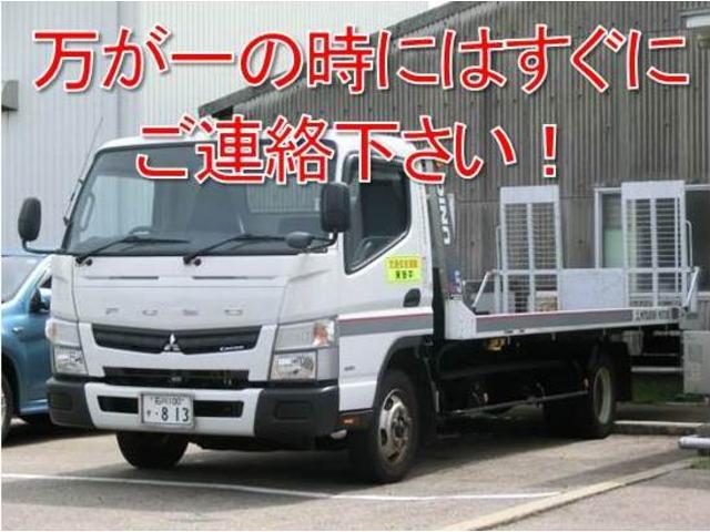 「三菱」「eKワゴン」「コンパクトカー」「石川県」の中古車63