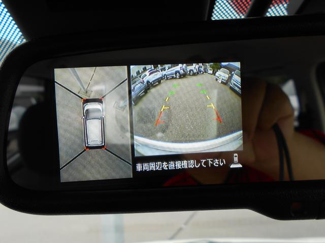 「三菱」「eKワゴン」「コンパクトカー」「石川県」の中古車75