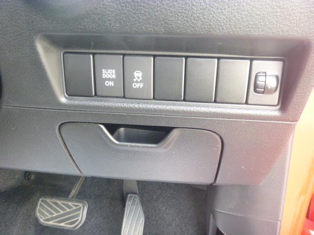 ESPはオフにすることも可能なのでドライバーに合わせた運転に沿えます。