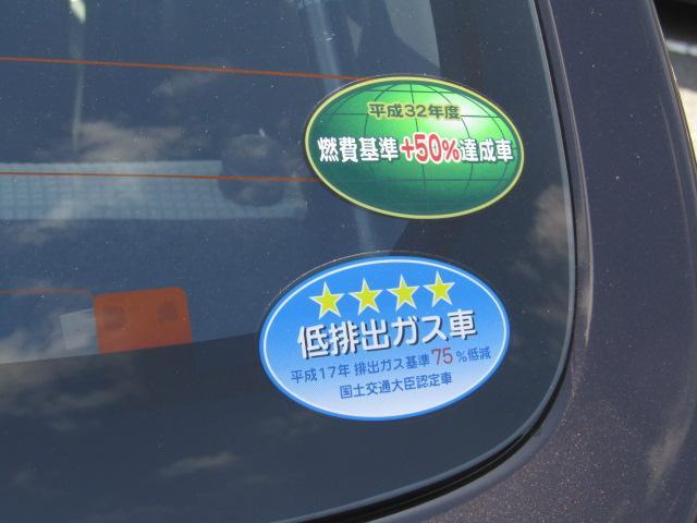 「スズキ」「アルト」「軽自動車」「鳥取県」の中古車10