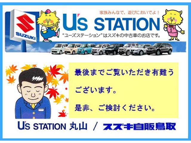 「スズキ」「アルト」「軽自動車」「鳥取県」の中古車51