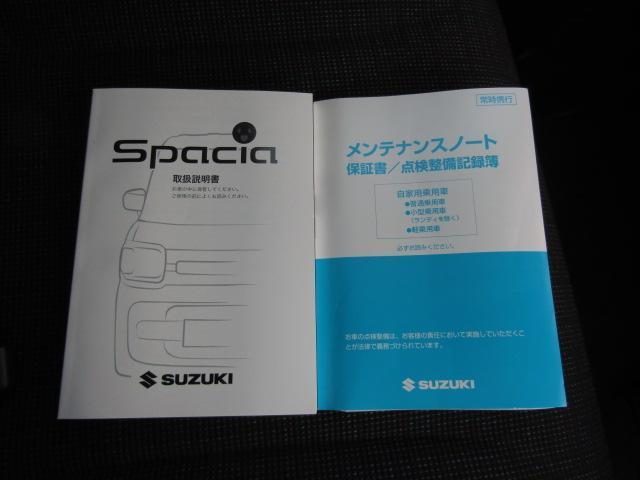 「スズキ」「スペーシア」「コンパクトカー」「鳥取県」の中古車8
