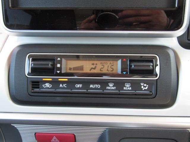 「スズキ」「スペーシア」「コンパクトカー」「鳥取県」の中古車18