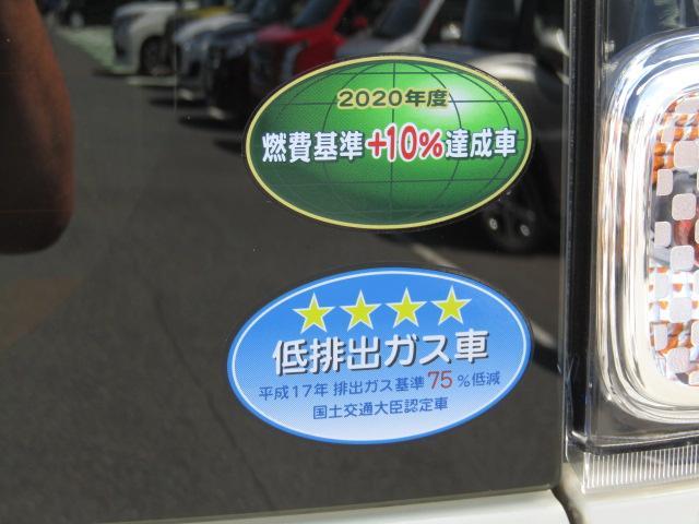 「スズキ」「スペーシア」「コンパクトカー」「鳥取県」の中古車24