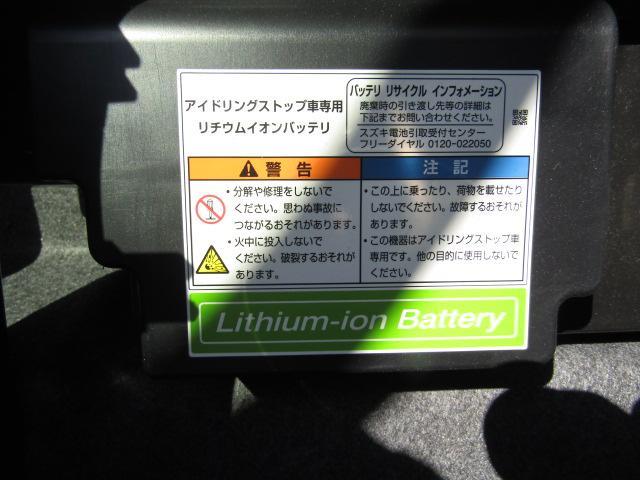 リチュームイオンバッテリー本体です。