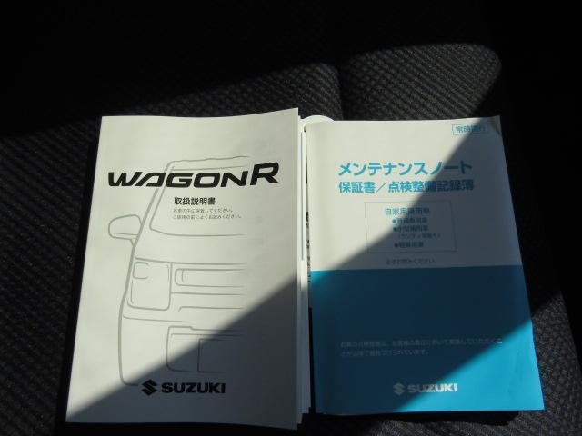 取り扱い説明書とメンテナンスノートになります!もちろん新車の保証を継承してお渡しできます!