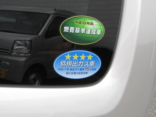 FA 禁煙車 横滑防止装置 リモコンキー 新車保証継承(15枚目)