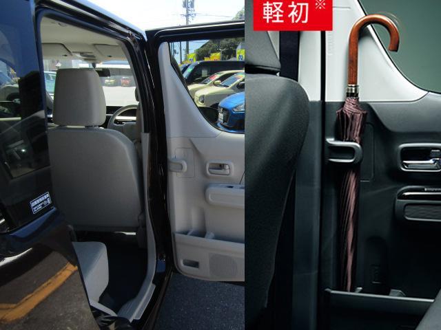 FA 禁煙車 横滑防止装置 リモコンキー 新車保証継承(30枚目)