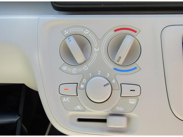 FA 禁煙車 新車保証継承 リモコンキー 横滑防止装置(17枚目)