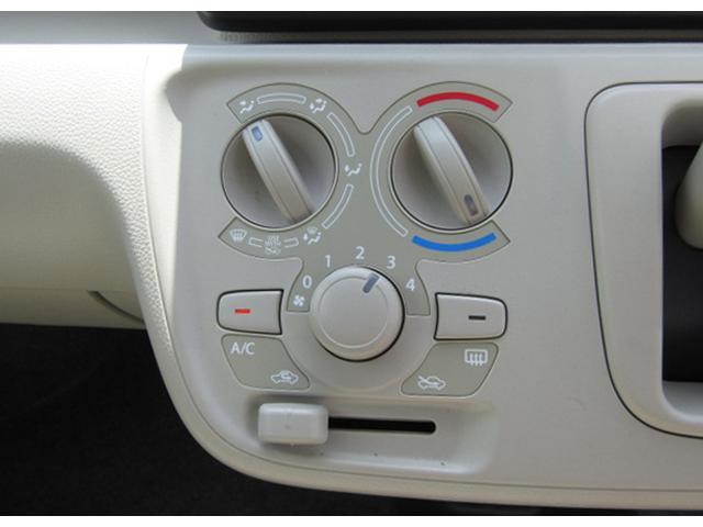 FA 禁煙車 新車保証継承 横滑防止装置 リモコンキー(16枚目)