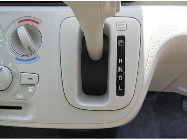 FA 禁煙車 新車保証継承 横滑防止装置 リモコンキー(17枚目)