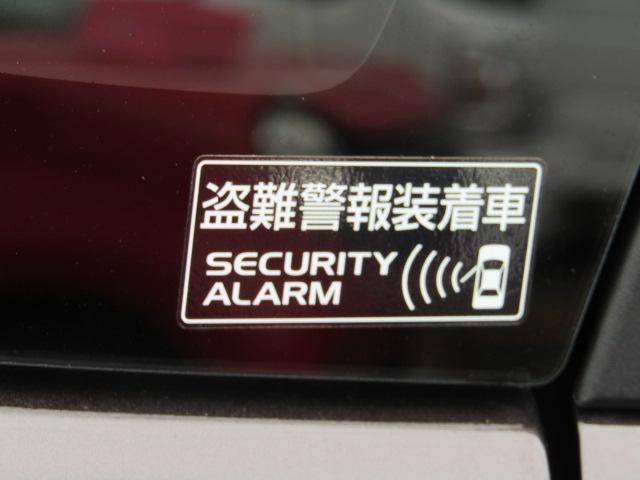FA 禁煙車 新車保証継承 横滑防止装置 リモコンキー(28枚目)