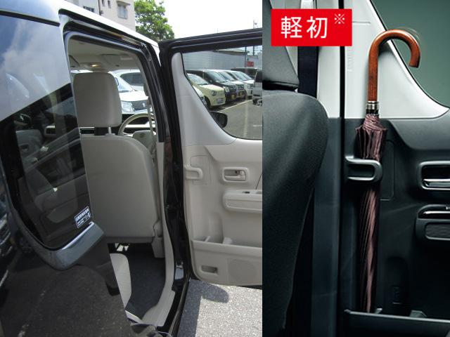 FA 禁煙車 新車保証継承 横滑防止装置 リモコンキー(32枚目)