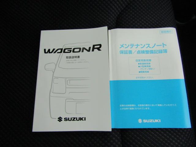 HYBRID FZ 4WD LEDライト プッシュスタート(27枚目)