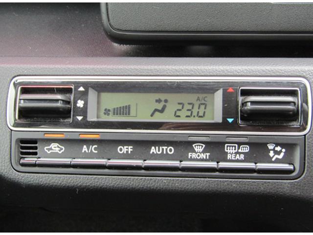 HYBRID FZ 4WD LEDライト プッシュスタート(41枚目)