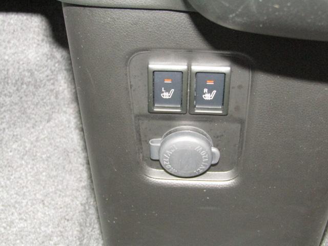HYBRID FZ 4WD LEDライト プッシュスタート(43枚目)