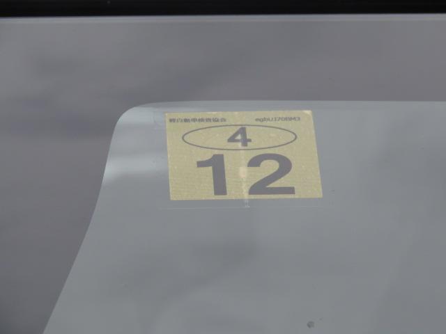 L 2型 衝突被害軽減B 禁煙車 純正CD リモコンキー(4枚目)