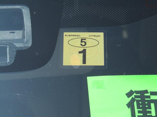L 2型 衝突被害軽減B 全方位カメラ 禁煙車(6枚目)
