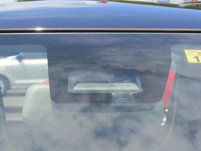 L 2型 衝突軽減S 新車保証継承 禁煙車(5枚目)