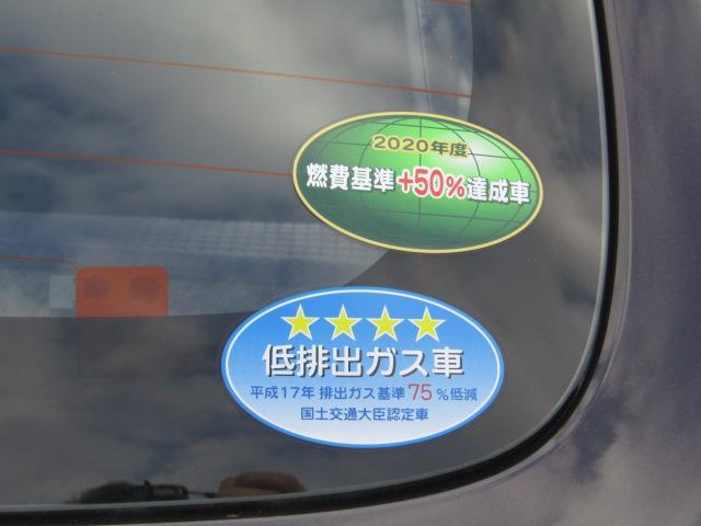 L 2型 衝突軽減S 新車保証継承 禁煙車(41枚目)