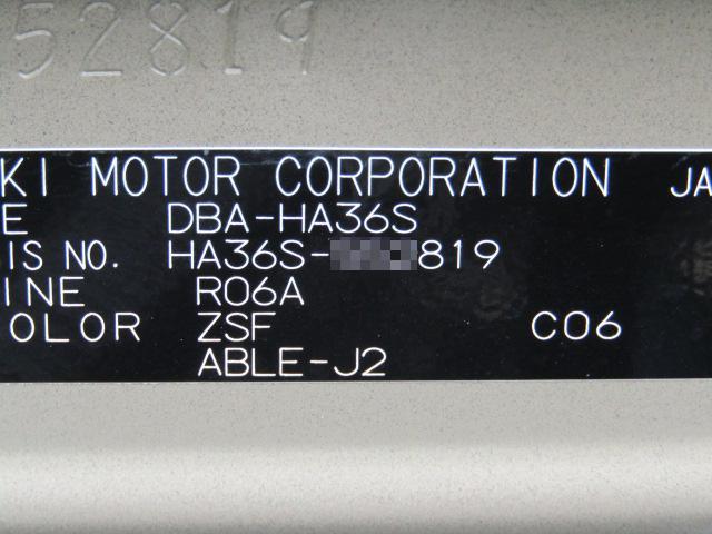 L 2型  衝突被害軽減S 純正CD リモコンキー(3枚目)