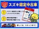 FA 禁煙車 横滑防止装置 リモコンキー 新車保証継承(50枚目)