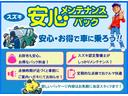 FA 禁煙車 横滑防止装置 リモコンキー 新車保証継承(52枚目)