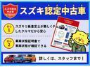 FA 禁煙車 新車保証継承 リモコンキー 横滑防止装置(47枚目)