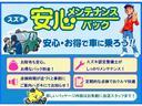 HYBRID FZ 4WD LEDライト プッシュスタート(78枚目)