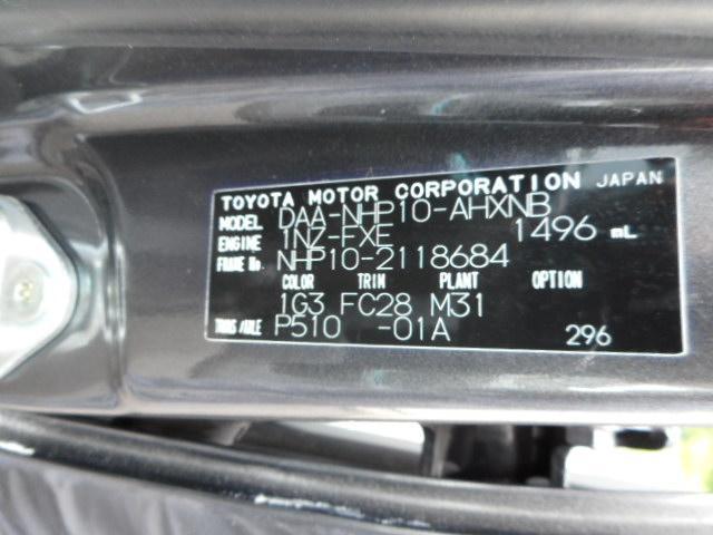 「トヨタ」「アクア」「コンパクトカー」「岐阜県」の中古車23
