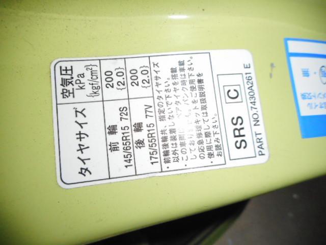 「三菱」「アイ」「コンパクトカー」「岐阜県」の中古車20