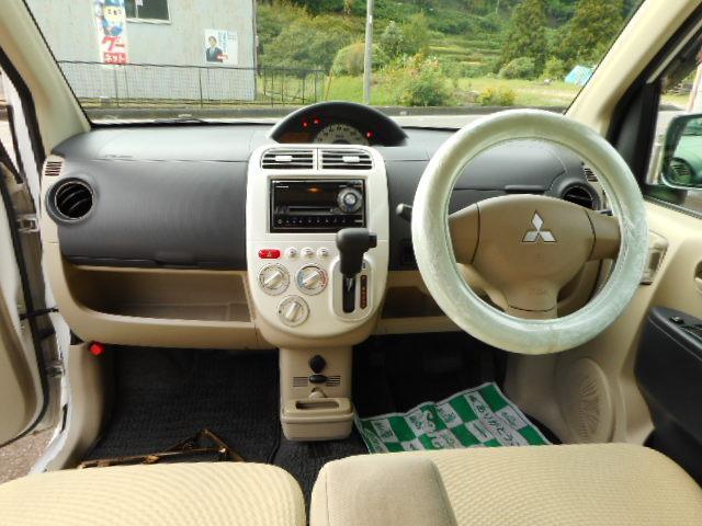「三菱」「eKワゴン」「コンパクトカー」「岐阜県」の中古車10