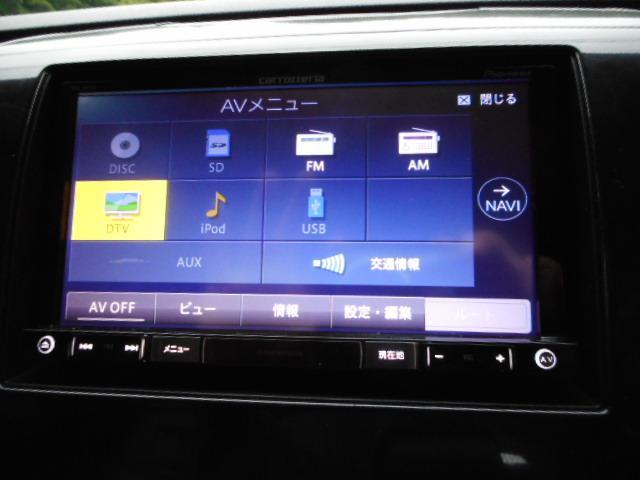 「マツダ」「AZ-ワゴン」「コンパクトカー」「岐阜県」の中古車15