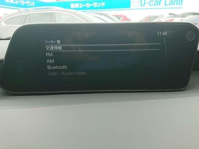 「マツダ」「MAZDA3セダン」「セダン」「富山県」の中古車12