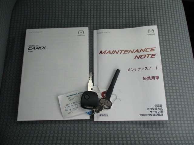 GL デモアップ アイドリングストップ シートヒーター(20枚目)