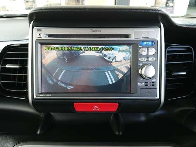 「ホンダ」「N-BOXカスタム」「コンパクトカー」「富山県」の中古車10