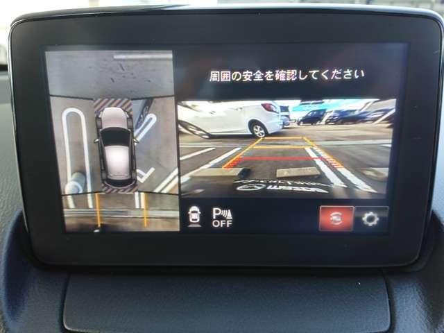 「マツダ」「デミオ」「コンパクトカー」「富山県」の中古車9
