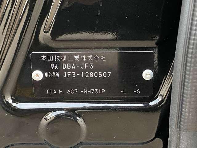 660 G L ホンダセンシング(18枚目)