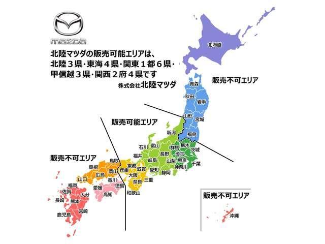 660 G L ホンダセンシング(19枚目)