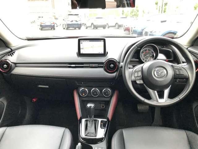 1.5 XD ツーリング ディーゼルターボ 4WD NAVI アルミ 1オナ バックカメ オートクルーズ ETC 4WD ナビ シートヒーター スマートキー ターボ メモリーナビ 記録簿 スマートシティブレーキ ブルートゥース LEDヘッドライト(3枚目)