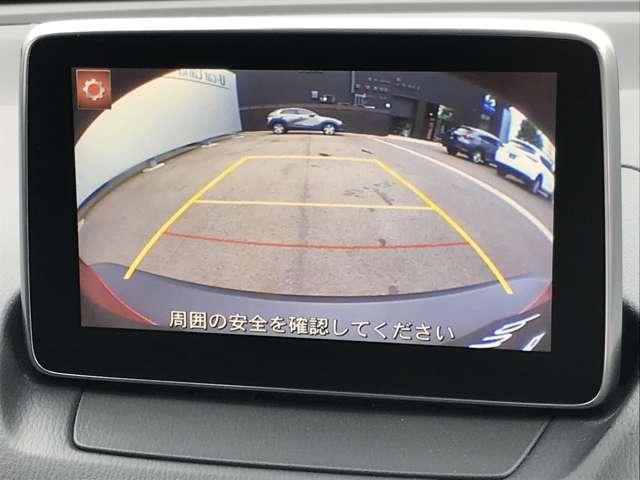 1.5 XD ツーリング ディーゼルターボ 4WD NAVI アルミ 1オナ バックカメ オートクルーズ ETC 4WD ナビ シートヒーター スマートキー ターボ メモリーナビ 記録簿 スマートシティブレーキ ブルートゥース LEDヘッドライト(7枚目)