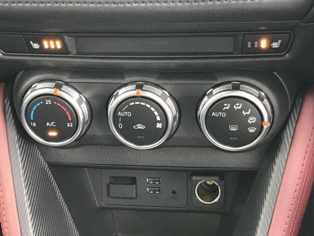1.5 XD ツーリング ディーゼルターボ 4WD NAVI アルミ 1オナ バックカメ オートクルーズ ETC 4WD ナビ シートヒーター スマートキー ターボ メモリーナビ 記録簿 スマートシティブレーキ ブルートゥース LEDヘッドライト(9枚目)