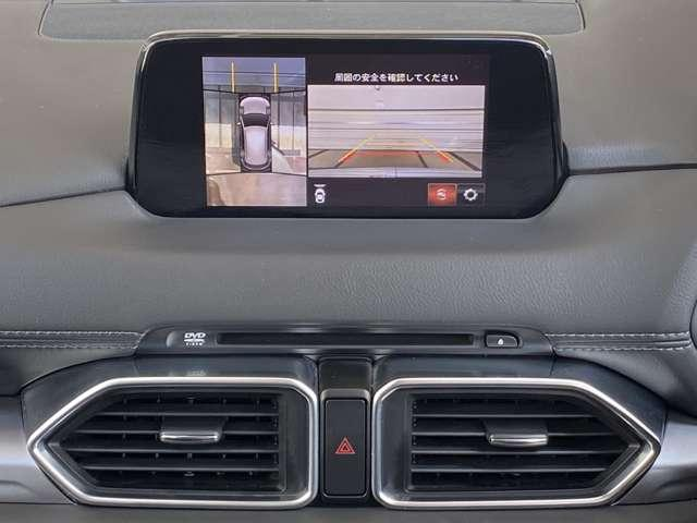 2.2 XD プロアクティブ ディーゼルターボ 4WD 全方位カメラ レーダークルーズ リアカメラ ABS スマートキー ナビTV LEDヘッド 地デジ サイドカメラ ターボ CD メモリーナビ 4WD ETC 盗難防止システム アルミ エアコン WAB(13枚目)